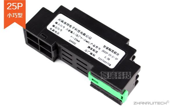 热电阻信号隔离器_热电偶信号隔离器-2