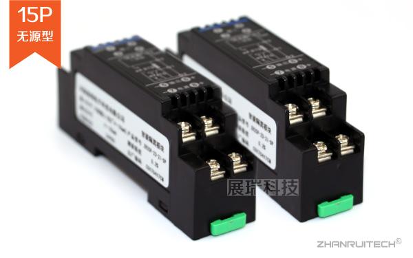 无源信号隔离器_直流信号隔离器_电流信号隔离器