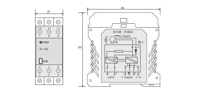 ZR8000尺寸图