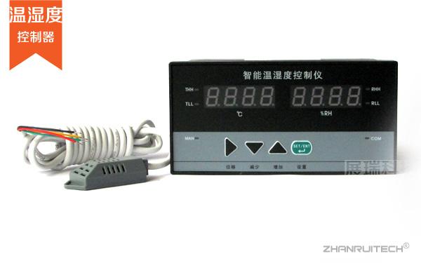 温湿度控制器_智能温湿度控制器