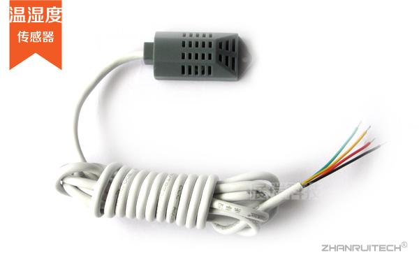 温湿度传感器_温湿度传感器厂家_价格-2