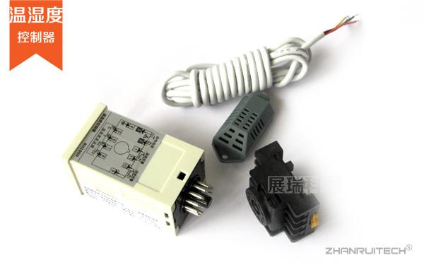 导轨温湿度控制器_RH100温湿度控制器-2