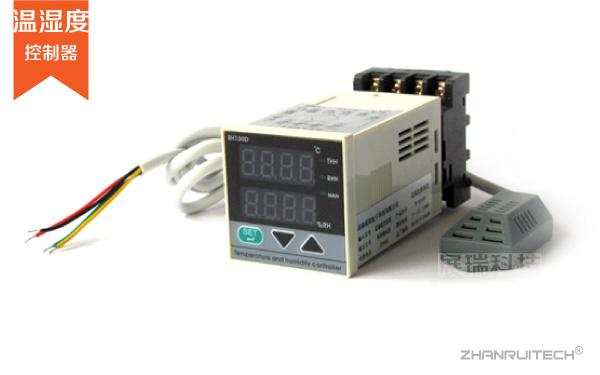导轨温湿度控制器_RH100温湿度控制器