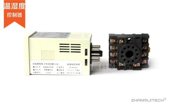 导轨温湿度控制器_RH100温湿度控制器-3