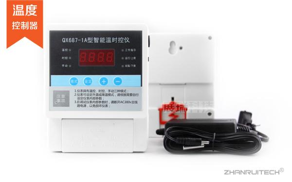三相电温控器_380v风机温控器_QX687温控器