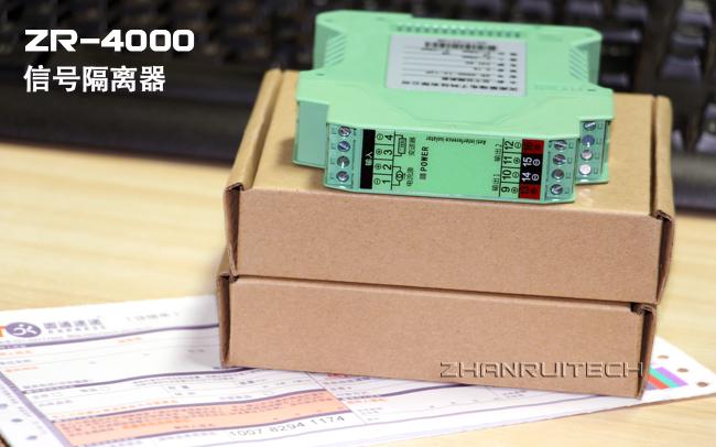 ZR-4000信号隔离器发货