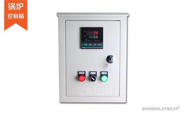 锅炉控制箱_锅炉温度控制箱_热水锅炉控制箱
