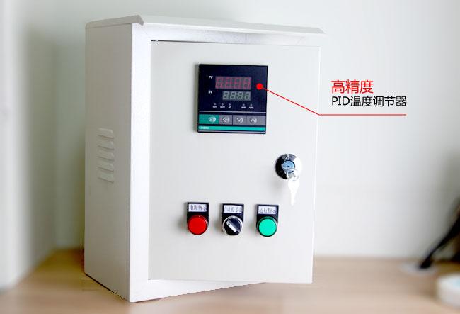 锅炉控制箱采用PID温度调节器