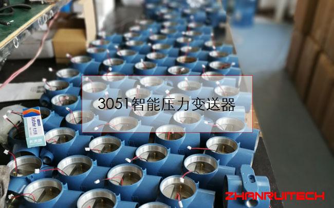 3051智能压力变送器生产流水线