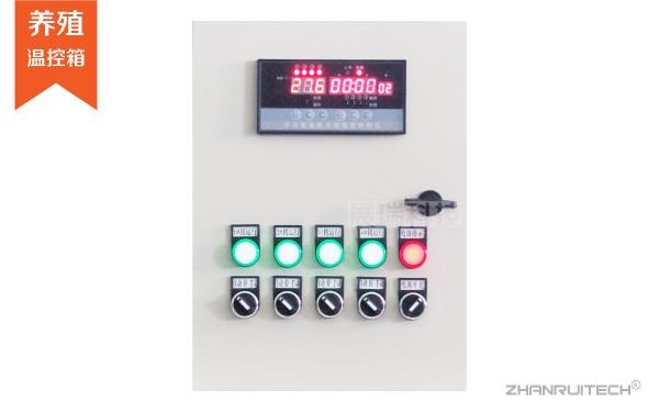 风机温控箱,时控箱_养殖用4路温控箱
