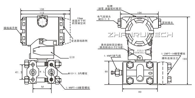 3051智能压力变送器外形尺寸图