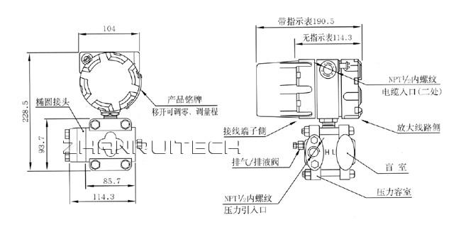 1151电容式压力变送器外形尺寸