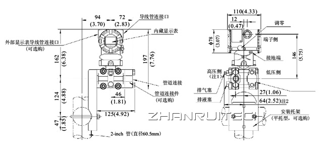 3051X单晶硅压力变送器外形尺寸