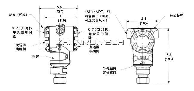 3051T压力变送器外形尺寸