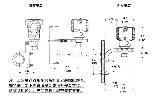 3051T压力变送器安装方式