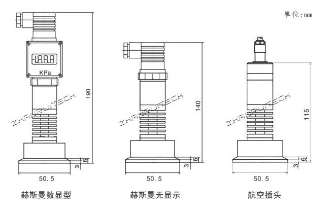 平膜压力变送器外形尺寸