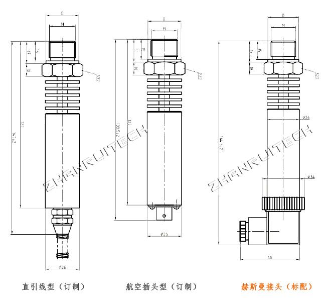 高温型压力传感器外形尺寸