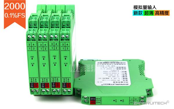 模拟量隔离器_一入一出模拟量隔离器,4-20mA信号隔离器