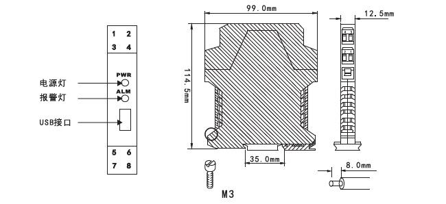 ZR-20智能温度隔离器尺寸