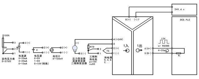 ZR-20智能温度隔离器接线图