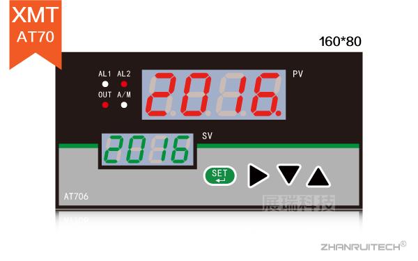 XMT系列PID温度调节仪_自整定温度调节仪-3