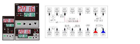 AT808A/E/F智能PID调节仪接线图