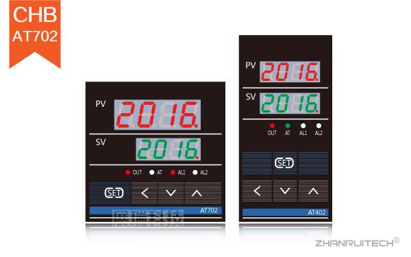CHB902/702温控仪_智能PID温控仪_数显温控仪