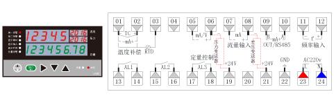 LK802补偿式流量积算仪接线