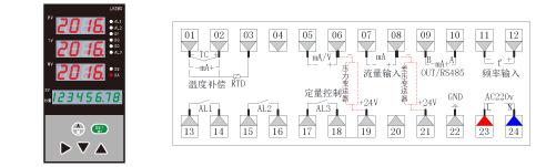 LKS802补偿式流量积算仪接线