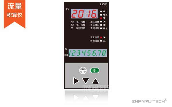 LK80流量积算仪_定量流量积算仪_流量积算控制仪-2