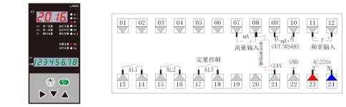 LKS801流量积算仪接线图